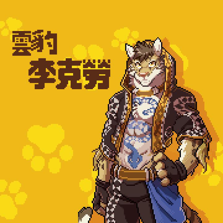 Nekojishi E621