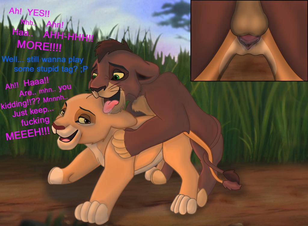 Король лев фото порно 26978 фотография