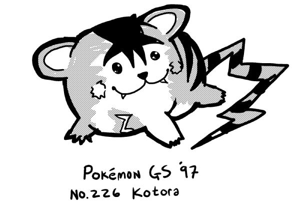 pokemon blaze black 2 pokemon guide