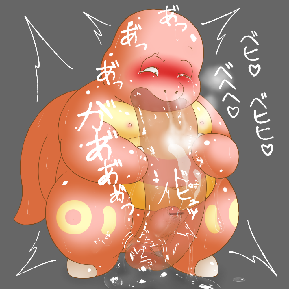 e621 anal anal_penetration autorimming blush licking lickitung long_tongue male masturbation nintendo oral penetration penis pokémon ruko self_portrait solo tears tongue video_games