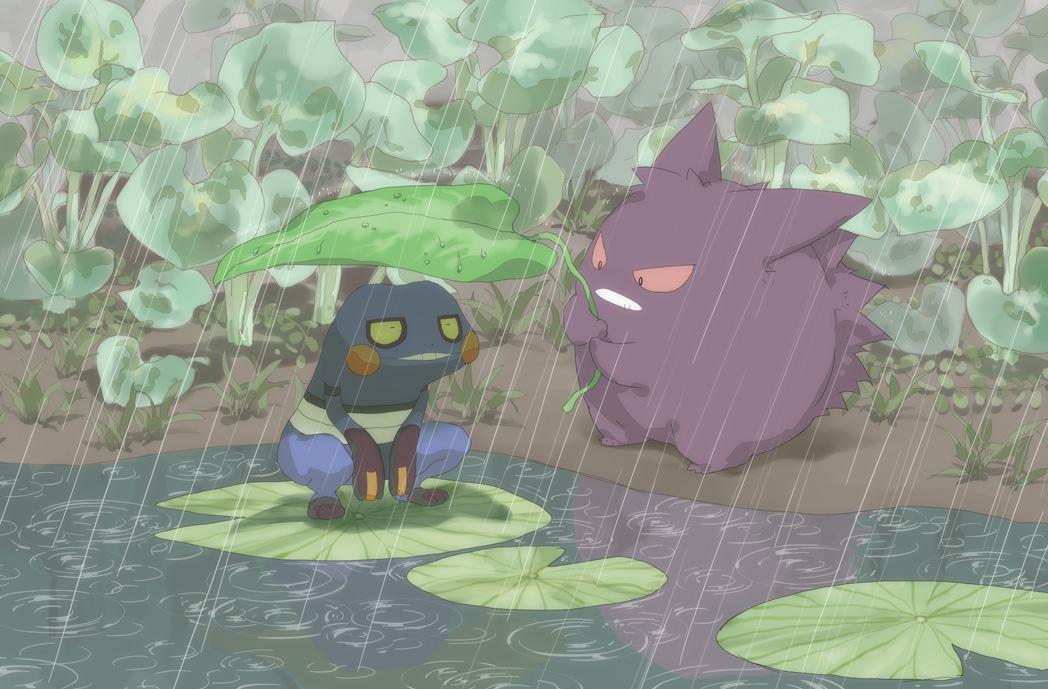 e621 ambiguous_gender croagunk cute gengar kaku_mui kind leaf leaf_umbrella lily_pad nintendo outside plant pokémon pond raining umbrella video_games water