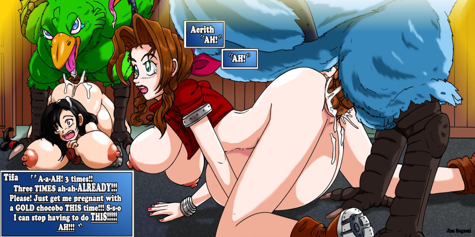 Giamaicana porno anale