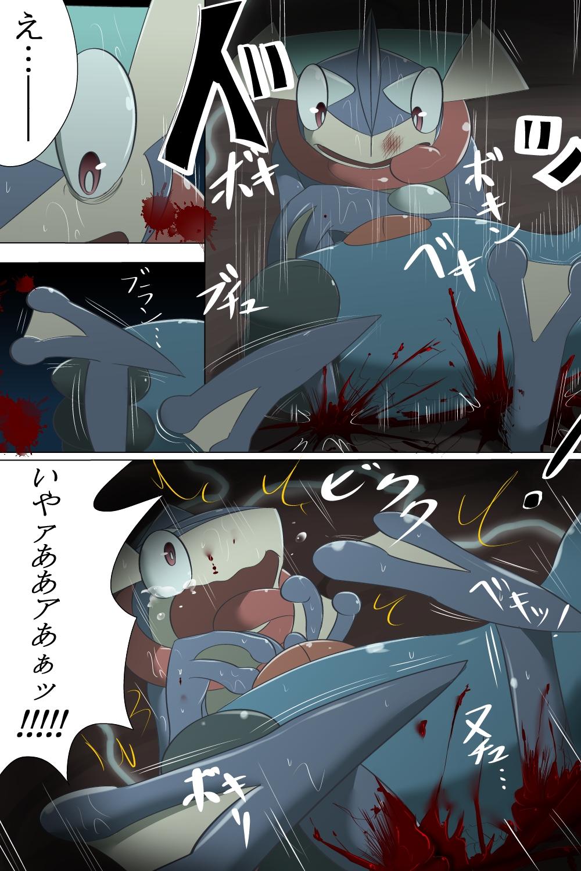 #797107: chigiri - e621 Wailord Pokemon Size