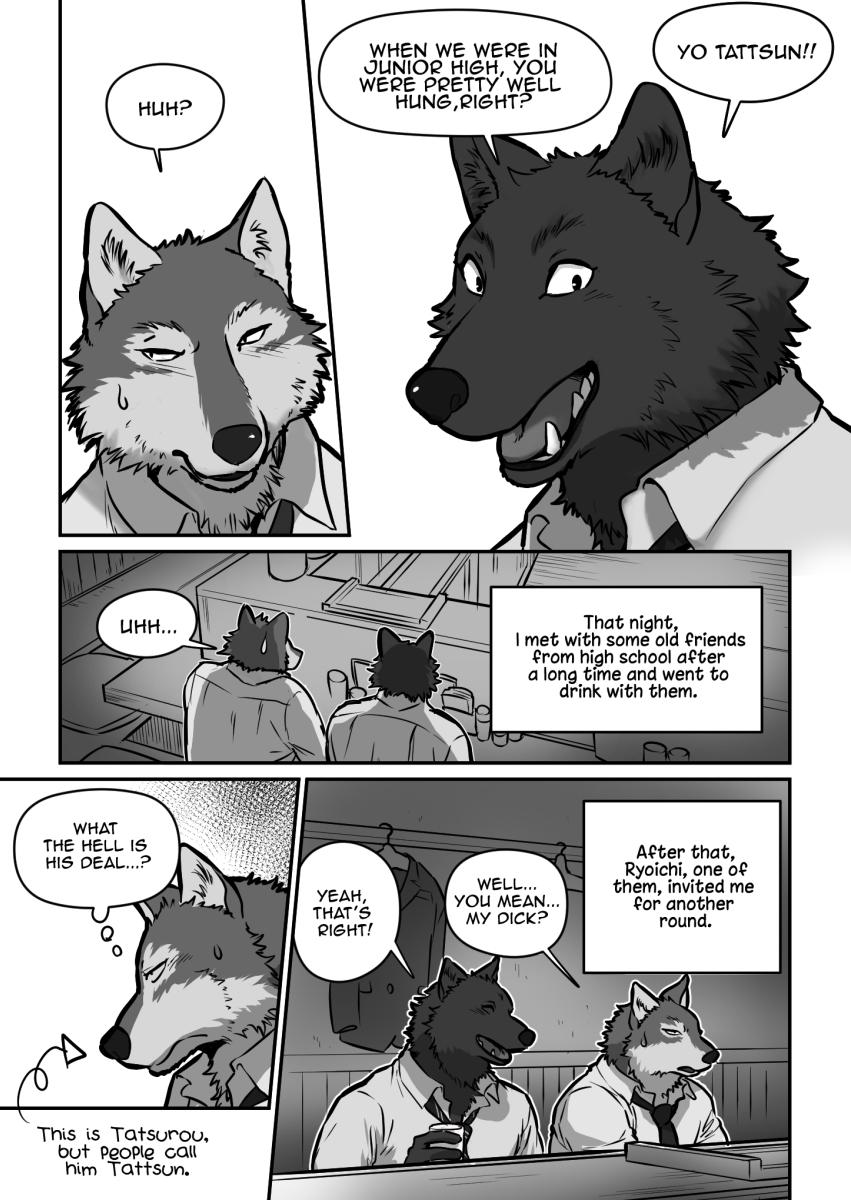 furry bara comics