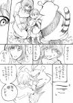 black_and_white clothed clothing comic electabuzz female hair human japanese_text male mammal monochrome nintendo nojo nude pokémon pokémon_(species) text video_games