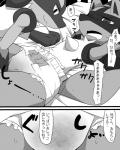 bdsm blush bondage bound brothers canine comic dialogue diaper greyscale grope incest japanese_text lucario male male/male mammal manga monochrome nintendo omorashi peeing pokémon satsuki_rabbit sibling tears text translated urine video_games watersports wetting   Rating: Questionable  Score: 6  User: DameonTheLucario  Date: September 21, 2014