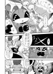 ! 2017 <3 ambiguous_gender blush combee crepix eyes_closed greyscale japanese_text monochrome nintendo one_eye_closed open_mouth pokémon pokémon_(species) text translation_request vespiquen video_games vivillonRating: SafeScore: 1User: theultraDate: April 30, 2018