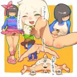 3_toes 5_fingers 5_toes <3 <3_eyes all_fours anal anal_penetration anthro anus apron asriel_dreemurr balls black_anus black_hair blush bottomless bow butt censored clothed clothing crossdressing cub duo erection eyes_closed fangs feet footwear fur green_eyes hair half-closed_eyes hat holding_penis human human_on_anthro interspecies inviting japanese_text looking_at_viewer looking_back lying male male/male male_penetrating mammal motion_lines multiple_poses muraachi2gou on_front on_top one_eye_closed open_mouth partially_clothed partially_retracted_foreskin pawpads paws penetration penis perineum pose presenting presenting_anus presenting_hindquarters protagonist_(undertale) raised_tail sex shirt shoes simple_background sitting smile spread_legs spreading striped_shirt sweat sweatdrop teeth text toes tongue translation_request tutu uncut undertale video_games white_fur youngRating: ExplicitScore: 23User: remyremyDate: May 20, 2018