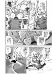 ! 2018 ? blush dustox kageyama nintendo open_mouth pokémon pokémon_(species) sweat text translation_request video_gamesRating: ExplicitScore: -1User: theultraDate: April 18, 2018