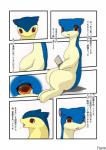 bipedal blue_fur book comic cream_fur dialogue digitigrade duo flucra fur girly japanese japanese_text looking_up male mammal mustelid nintendo nude open_mouth orange_eyes pokémon quilava red_eyes size_difference sweat sweatdrop text translated typhlosion video_games   Rating: Safe  Score: 4  User: FireXSpirit  Date: February 25, 2015