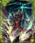 anthro green_eyes guardians_of_the_galaxy gun kameik0 male mammal marvel raccoon ranged_weapon rocket_raccoon weapon   Rating: Safe  Score: 9  User: slyroon  Date: November 25, 2014