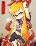 blueberry_(artist) bra cephalopod clothing female hair humanoid inkling long_hair marine mask nintendo open_mouth orange_eyes orange_hair shorts signature solo_focus splatoon squid tears tentacle_monster tentacles torn_clothing underwear video_games   Rating: Questionable  Score: 6  User: Cαnε751  Date: May 28, 2015