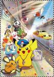avian bird hat nintendo pancham pikachu pokémon rodent train video_games   Rating: Safe  Score: 6  User: HeavenilyApple  Date: December 29, 2013