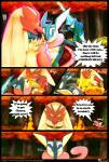 ambiguous_gender amphibian anthro avian blaziken collar comic dialogue digital_media_(artwork) english_text fire greninja hi_res male mega_stone nintendo open_mouth outside pokémon redimplight spritzee standing teeth text tongue video_games   Rating: Safe  Score: 5  User: Vetom  Date: January 10, 2015