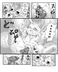 censored comic female fennekin french_kissing halloween holidays kemono kissing male male/female nintendo penis pokémon pussy sex translated video_games vulpix wahitouppe   Rating: Explicit  Score: 1  User: KemonoLover96  Date: February 09, 2015