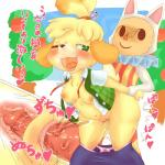 animal_crossing anthro blanca_(animal_crossing) blush breasts canine cat chubby clothed_sex clothing dog duo feline female isabelle_(animal_crossing) male male/female mammal navel nintendo nipples one_eye_closed open_mouth outside penis pussy rigi sex smile text tongue translation_request vaginal video_games  Rating: Explicit Score: 18 User: JGG3 Date: June 30, 2015""