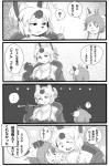 canine comic dog female fox hair japanese_text kemono male mammal short_hair text translation_request unknown_artist young   Rating: Safe  Score: 0  User: KemonoLover96  Date: March 02, 2015