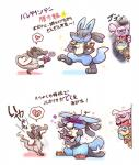 <3 anthro candy canine chocolate crocodilian croconaw female food granbull hi_res japanese_text jealous lizard lucario male mammal menacing model_sheet nintendo nuzleaf poison pokebox pokémon pokémon_(species) reptile salandit scalie smug text translated video_games