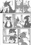 black_and_white blush claws collar comic cum cum_in_ass cum_inside cum_on_penis digimon dorumon doujinshi dripping fangs fur greyscale heavy_breathing japanese_text kemono male male/male mammal monochrome pawpads paws penis slit sweat teeth text translation_request veemon wings たぬ吉  Rating: Explicit Score: 1 User: Tarukaja Date: June 24, 2015""