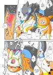 blue_eyes blush comic flat_chested floatzel karasu_mikazuki kemono luxray nintendo nipples penis pokémon pussy sex translated video_games yellow_eyes   Rating: Explicit  Score: 2  User: KemonoLover96  Date: March 27, 2015