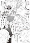ambiguous_gender calem canine fennekin feral fox human japanese_text male mammal miyao_yu nintendo pokémon text trainer translation_request video_games   Rating: Safe  Score: 0  User: GrandFatherFox  Date: March 15, 2014
