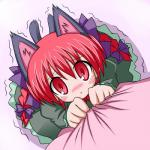 animal_humanoid blush cat_humanoid clothed clothing cute feline female fur hair humanoid komakoma_(magicaltale) looking_at_viewer mammal red_eyes red_hair ribbons rin_kaenbyou solo tears touhou