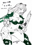 anthro armor axe big_breasts breasts cleavage clothed clothing feline female holding_weapon japanese_text kimichika leopard looking_at_viewer mammal melee_weapon simple_background sketch skimpy solo text translated unconvincing_armor warrior weapon white_background  Rating: Questionable Score: 3 User: Kinzhal Date: July 27, 2015