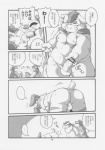 balls boar butt chibineco comic erection gay lagomorph male mammal overweight penis porcine presenting rabbit slap translation_request   Rating: Explicit  Score: 2  User: Wowchub1  Date: June 28, 2013
