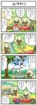 cat cinccino comic doll eating feline food fruit legendary_pokémon lilligant mammal nintendo pokemoa pokémon purrloin substitute swadloon text thundurus translated video_games whimsicottRating: SafeScore: 1User: LoupMouneDate: July 14, 2017