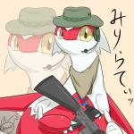 ambiguous_gender aokabike claws cute gun hat japanese_text latias legendary_pokémon looking_at_viewer microphone neckerchief necklace nintendo open_mouth pokémon ranged_weapon rifle scope solo text translation_request video_games weapon wings yellow_eyes  Rating: Safe Score: 3 User: Goldenbanana1231 Date: June 30, 2015""