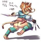 anthro armor barefoot butt cat clothing club_(weapon) fanny_pack feline female fur hairband japanese_text knife legwear mammal melee_weapon ni_jikan paws signature simple_background solo text throwing_knife tonfa translated weapon white_background  Rating: Questionable Score: 13 User: Jackalfag Date: April 14, 2016