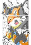 blush comic eyes_closed female floatzel kemono luxray male nintendo open_mouth pokémon translated unknown_artist video_games   Rating: Explicit  Score: 1  User: KemonoLover96  Date: March 27, 2015