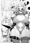 anthro anubian_jackal big_breasts blush breasts canine cleavage clothed clothing collar comic covered_nipples dog doujinshi erect_nipples female hair huge_breasts jackal japanese_text kemono looking_at_viewer mammal monochrome nipples ricosye sample short_hair skimpy text thick_thighs リコセ   Rating: Questionable  Score: 5  User: SkokiaanFox  Date: May 20, 2015