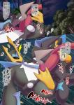 absurd_res alternate_color empoleon female forced greninja hi_res japanese kicktyan male nintendo pokémon rape rape_face sex shiny_pokémon tears text translation_request video_games wafu  Rating: Explicit Score: 7 User: voldosbt Date: January 23, 2016