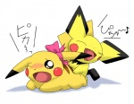 ambiguous_gender blush duo japanese_text male nintendo penetration pichu pikachu pokémon sex text unknown_artist video_games  Rating: Questionable Score: 4 User: GoldenPikachu Date: July 16, 2015
