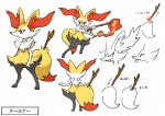 ambiguous_gender braixen concept_art fire fur japanese_text looking_at_viewer nintendo outline pokémon red_fur stick text video_games weapon yellow_fur  Rating: Safe Score: 5 User: Furrin_Gok Date: January 21, 2016