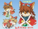 anthro bone canine coat dog eyewear food goggles grin japanese mammal multiple_images red_savarin scar smile solatorobo sweat text unknown_artist video_games  Rating: Safe Score: 5 User: PillowTalk Date: January 14, 2016