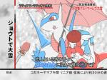 anime blue_feathers blush che_ri_ni cute dragon duo embarrassed feathers female feral hat japanese_text latias latios legendary_pokémon male meme microphone nintendo open_mouth pokémon red_eyes red_feathers ring scalie scarf snow special_feeling text translated umbrella video_games white_feathers  Rating: Safe Score: 8 User: DeltaFlame Date: April 02, 2015""
