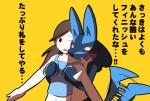 ambiguous_gender anthro blue_fur breast_grab breasts brown_hair canine clothing crossover duo female front_view fur grope hair hand_on_breast human humanoid japanese_text lucario mammal moffuriini_(artist) molestation nintendo one_eye_closed open_mouth pokémon red_eyes sharp_teeth shirt simple_background super_smash_bros sweat tailwag teeth text translated video_games white_skin wii_fit_trainer yellow_background yellow_fur  Rating: Questionable Score: 34 User: DeltaFlame Date: December 10, 2014