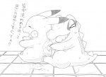 ambiguous_gender bath bathing crocodile duo laugh monochrome nintendo pikachu pokémon reptile scalie smile soap tatu_wani_(artist) totodile video_games wet  Rating: Safe Score: 3 User: satoshi666 Date: February 01, 2016