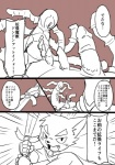2016 anthro canine cape charging clothing comic cub digital_media_(artwork) dog duo erection holding_object holding_weapon japanese_text male male/male mammal manmosu_marimo melee_weapon monochrome monster multi_penis open_mouth penis shota speech_bubble standing sword text translated weapon youngRating: ExplicitScore: 7User: IxzineDate: November 08, 2016