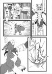 ambiguous_gender armor black_and_white chokehold choking claws comic digimon dorumon doujinshi fangs fur greyscale japanese_text kemono magnamon mammal monochrome paws royal_knight size_difference sweat teeth text translation_request wings たぬ吉  Rating: Questionable Score: 1 User: Tarukaja Date: June 24, 2015""