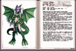 breasts dragon dragon-kin female horn japanese_text kenkou_cross monster monster_girl monster_girl_profile profile scalie simple_background solo standing text translation_request white_background wings  Rating: Questionable Score: 0 User: Donovin Date: August 24, 2010