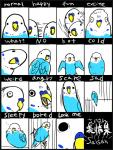 2015 avian beak birb bird blue_feathers budgerigar eyes_closed feathered_wings feathers feral japanese_text kiki-uma looking_at_viewer male parakeet parrot simple_background sleeping text white_background wings