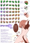 3d_(artwork) absurd_res animal_humanoid balls big_penis butt cat_humanoid cub diagram digital_media_(artwork) erection fangs felid felid_humanoid feline feline_humanoid girly hi_res humanoid humanoid_penis japanese_text macop male mammal nude partially_translated peeing penis solo text translation_request urine watersports what youngRating: ExplicitScore: 5User: mscDate: October 26, 2008