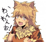 ambiguous_gender animal_humanoid arcanine blush canine cute dog dog_humanoid eyelashes fangs gijinka human humanoid japanese_text kusanagikaworu looking_at_viewer mammal nintendo open_mouth pokémon red_eyes simple_background solo tan_hair text tongue video_games  Rating: Safe Score: 2 User: DeltaFlame Date: March 17, 2015