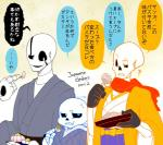 animated_skeleton bone clothed clothing dialogue food gaster group japanese_text male not_furry papyrus_(undertale) sans_(undertale) simple_background skeleton smile text tickclockclocks translated undead undertale video_games  Rating: Safe Score: 4 User: wous Date: April 30, 2016