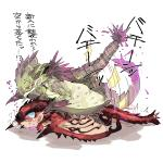 <3 anger_vein black_scales blue_eyes blush capcom claws crying cute dragon duo fangs female feral flying_wyvern green_scales horn japanese_text male monster_hunter rathalos rathian red_scales scales scalie simple_background spikes tears teeth text translation_request video_games white_scales wings wyvern 片桐マヤ  Rating: Questionable Score: 10 User: e17en Date: November 15, 2015