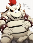 anthro blush bone bowser chubby dry_bowser hair japanese_text koopa male mario_bros nintendo red_eyes red_hair scalie skeleton solo text undead video_games waniharu   Rating: Questionable  Score: 5  User: Zest  Date: March 15, 2015