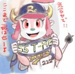 anthro banner baseball_cap blue_nose bovine buffalo_bell cattle eyelashes female fur hair hat horn japanese_text mammal mascot nippon_professional_baseball open_mouth orix_buffaloes pink_eyes pink_fur pink_hair smile solo text translated 風吹けば名無し